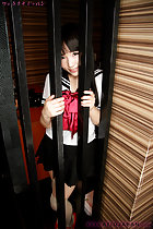 Kogal behind bars