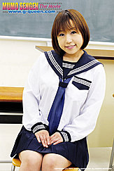 Sitting In Kogal Uniform In Class Hands On Her Lap