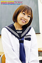 Norika Makihara Smiling Sweetly In Kogal Uniform