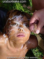 Bukkae Covered Face